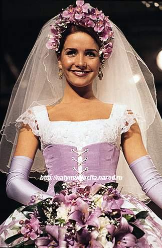 свадьба 1997-1998 фото